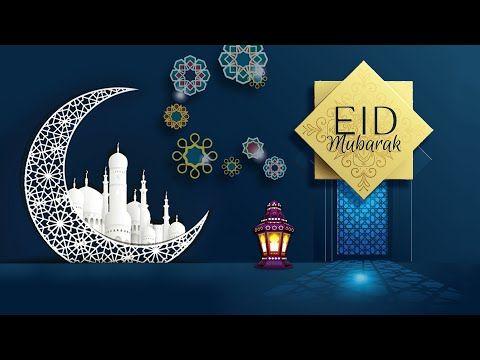 Happy Eid Mubarak Video 2021 Eid Greeting Card Happy Eid Mubarak Wishes Latest Video Status Youtube Eid Greeting Cards Eid Mubarak Happy Eid Mubarak