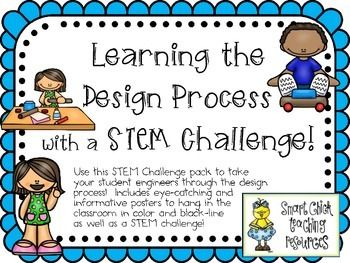 Learning the Design Cycle Process with a STEM Engineering Challenge ~ Pack includes information sheets, bulletin board pieces, a new STEM challenge, and more!  $