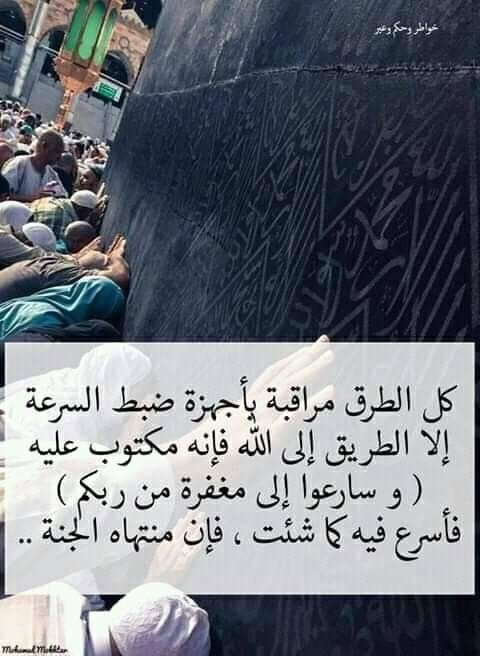 Pin By The Noble Quran On I Love Allah Quran Islam The Prophet Miracles Hadith Heaven Prophets Faith Prayer Dua حكم وعبر احاديث الله اسلام قرآن دعاء Islam Holy Quran Hadith