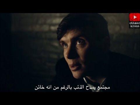 الوفاء هو ما يحدث وراء ظهرك توماس شيلبي Funny Arabic Quotes Arabic Funny Arabic Love Quotes