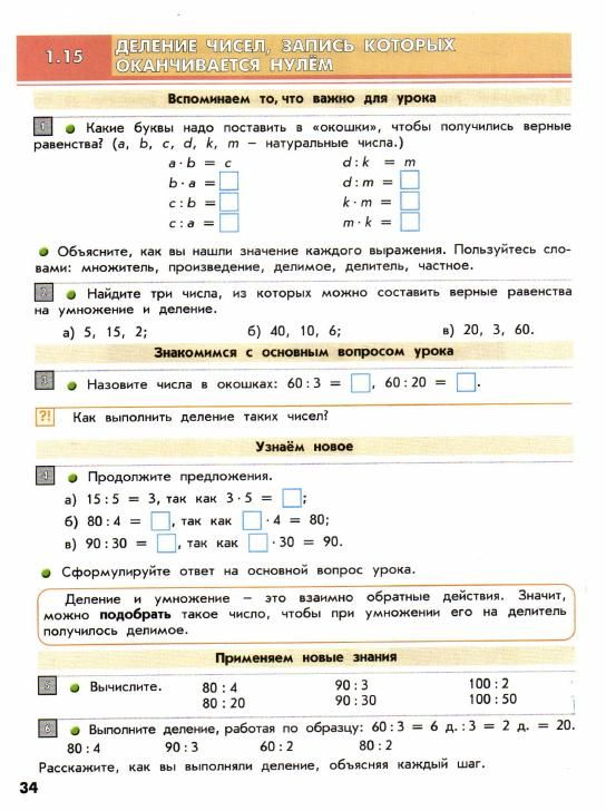 Русский язык 11 класс а.н рудяков т.я фролова е.и.быкова