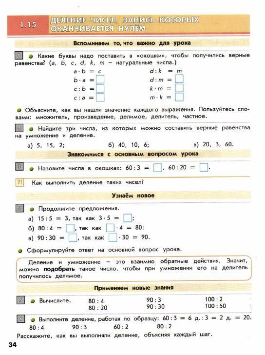 Гдз онлайн русский язык 9 класс а н рудяков