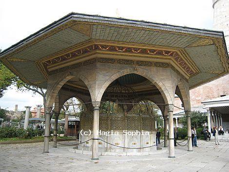 Hagia Sophia in Constantinople  Notice: Mosaic under the roof    Source: Hagia Sophia's website