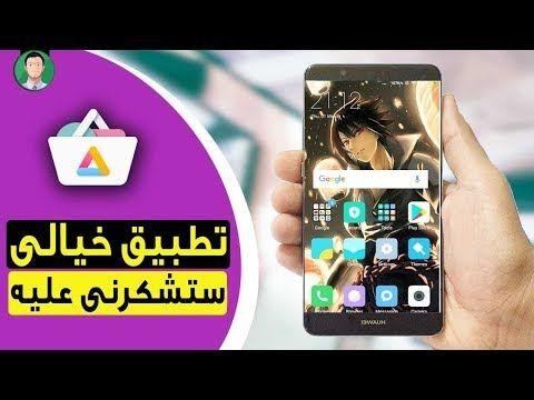 تحميل متجر Aurora Store احدث اصدار لتحميل تطبيقات الاندرويد Best Alternative To The Google Play Store Android Apps App Android