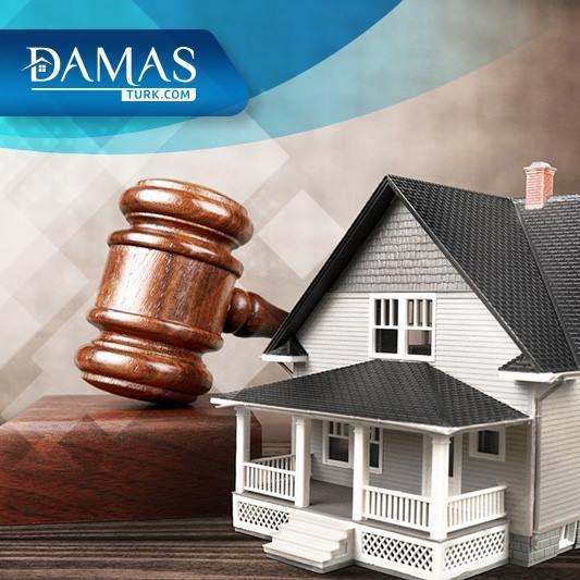 ميراث عقارات الأجانب في تركيا شركة داماس تورك العقارية Real Estate Turkey Real Estate Estates