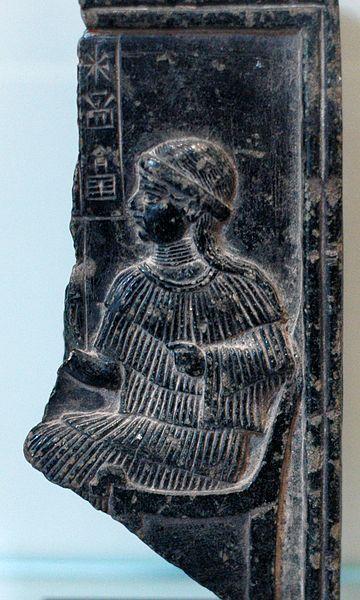 Fragmentary relief dedicated to the goddess Ninsun, mother of Gilgamesh. Steatite, Neo-Sumerian Period. LOUVRE