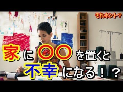 雑学 動画