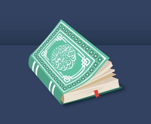 Download Al Quran Illustration Vector Art Choose From Over A Million Free Vectors Clipart Graphics Vec In 2021 Al Quran Illustration Quran Illustration Illustration