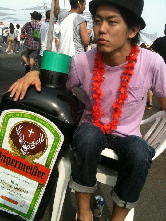 Please drink me Jägermeister!