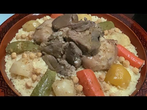Pin On Couscous Party
