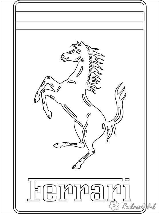 Znachok Ferrari Raskraska Dlya Malchikov Raskraski Ferrari Trafarety