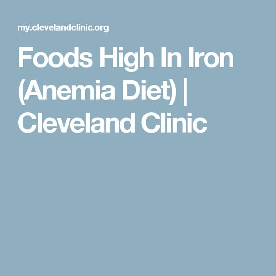 Foods High In Iron (Anemia Diet)   Cleveland Clinic