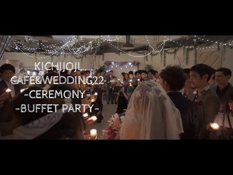 国際結婚式 披露パーティー Jobel Ren 着席シェアスタイル 吉祥寺 Cafe Wedding 22 Youtube パーティー ウェディング ビュッフェ