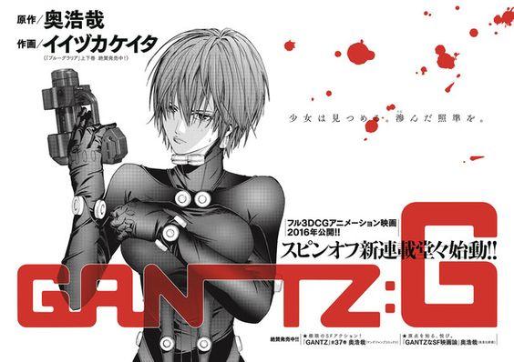 「GANTZ:G」 (c)奥浩哉・イイヅカケイタ/集英社
