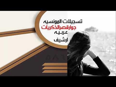 اغاني ارشيف عربيه Movies Movie Posters Poster