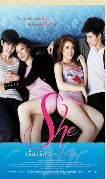film thailand first kiss indonesia subtitle