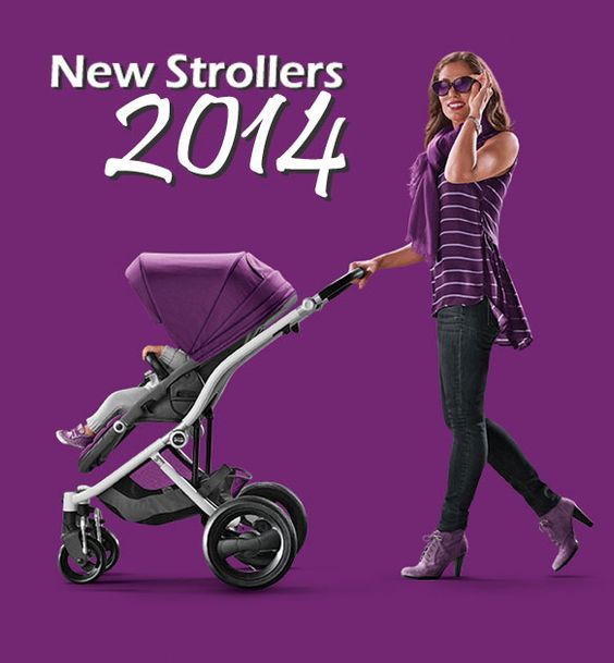 5 Strollers to watch for in 2014