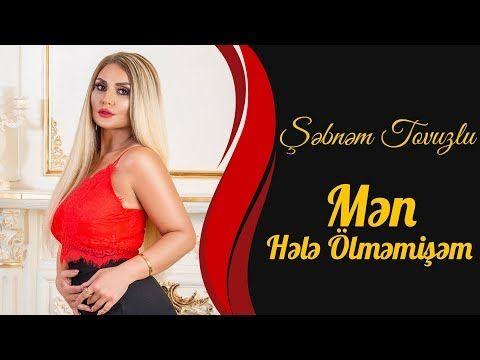 Sebnem Tovuzlu Yeni 2019 Youtube Sleeveless Formal Dress Fashion Formal Dresses