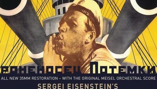 ΘΩΡΗΚΤΟ ΠΟΤΕΜΚΙΝ (The Battleship Potemkin) 1925 S Eisenstein