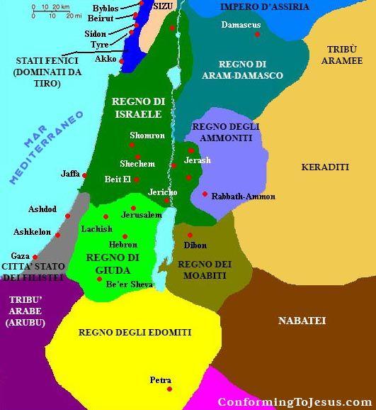 Stato Di Israele Cartina Fisica.Mappa Di Israele E Nazioni Vicine Israele E Nazioni Confinanti Mappa Israele Geografia