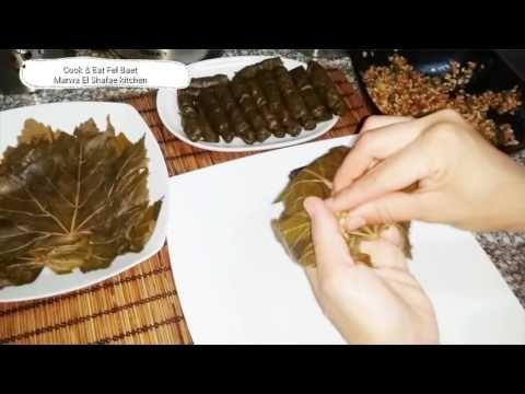 لف ورق العنب على ايدك بطريقة شيك و سهلة اوى Youtube Food Meat Jerky Appetizers