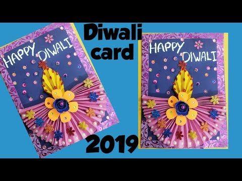 Diy Beautiful Diwali Greeting Card Youtube Handmade Diwali Greeting Cards Diwali Card Making Diwali Greeting Card Making