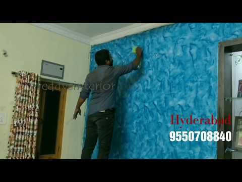 Wall Painting Royale Play Design For Asian Paints Youtube Asian Paint Design Painting Textured Walls Asian Paints