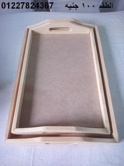 صواني ديكوباج خشب صواني خشب ديكوباج Wooden Tray Decoupage Tray Facebook Sign Up