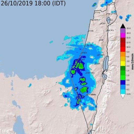 آخر تحديث من رادار الأمطار الإسرائيلي صورة My Land My Love