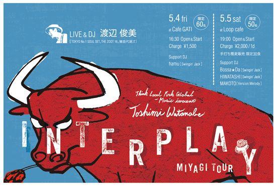 """ INTERPLAY""  Miyagi tour flyer"