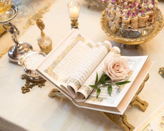 صلاة الجمعة Wedding Gift Boxes Wedding Gifts Packaging Iranian Wedding