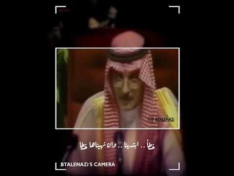بدر بن عبدالمحسن محمد عبده خطا خطا Youtube
