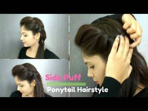 How To Side Puff With Trick And Ponytail Hairstyle Easy Side Puff For Medium Long Hair Youtube Ponytail Hairstyles Easy Medium Hair Styles Hair Puff