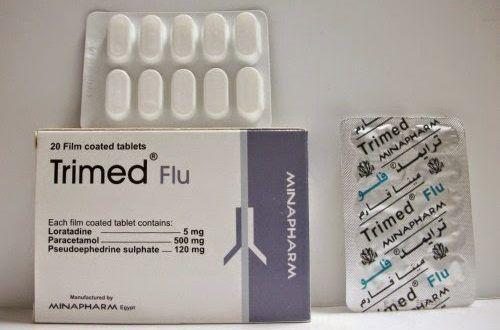 ميوكوسول شراب مذيب البلغم والكحة المصحوبة بمخاط موقع حصري Tablet Pill Convenience Store Products