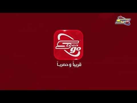 قريبا وحصريا على تطبيق سبيستون غو Youtube Gaming Logos Logos