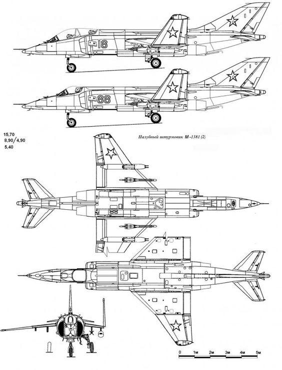 Самолеты неизвестного флота