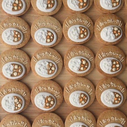 2019夏 ミニうちわアイシングクッキー Mini Uchiwa Icing Cookie 2020 アイシングクッキー デザイン アイシング クッキー