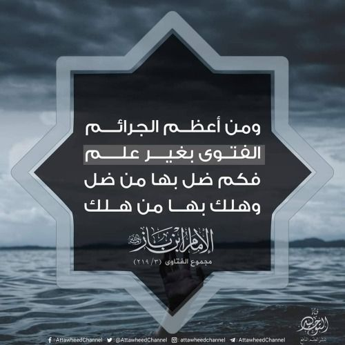 كن داعيا للخير منشن و لكم الاجر ان شاء الله Doaamuslim Lettering Calm Artwork Artwork