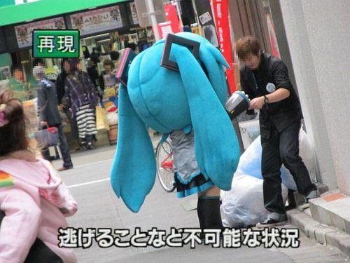"""yasai014:  tumblr_m041zrQlrp1qzezhmo1_500.jpg   """