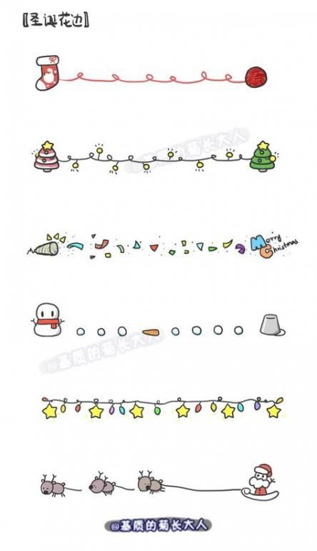 Drawing Cute Easy Christmas 67 Ideas For 2019 Drawing