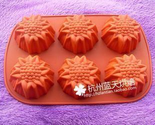 sunflower mini cake pan
