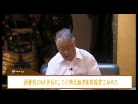【NET TV ニュース.報道】週刊報道特集 2014 0924