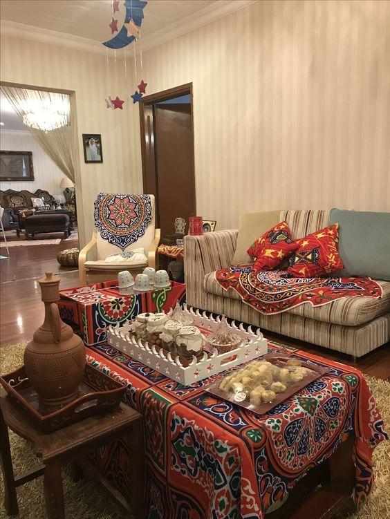 Ramadan Decoratian Ramadan Holiday Ramadan Decorations Decor Ramadan Kareem Decoration