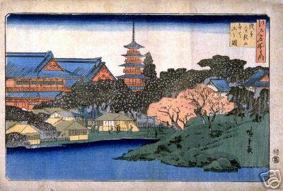 Japanese Woodblock Print by Ando Hiroshige III
