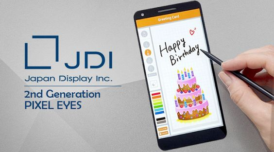 生活技.net: JDI宣布開始量產第二代Pixel Eyes LCD顯示屏