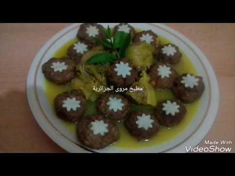 وصفات رمضان طاجين الرخام اقتصادي جدا جدا وطريقة جديدة حصري مع مروى الجزائرية Youtube Food Desserts Pudding