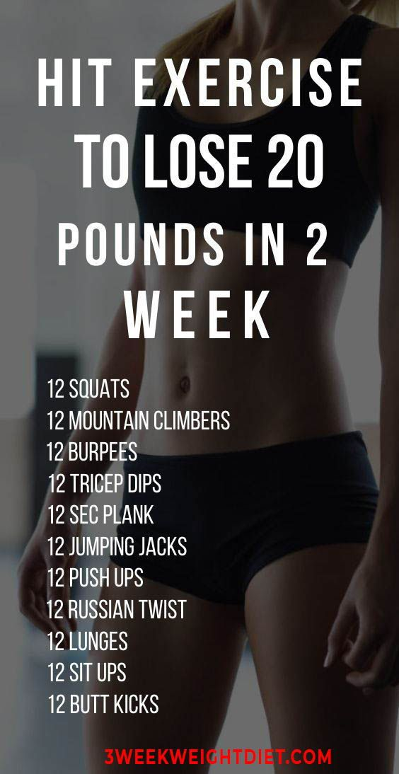Pin On Want To Lose 10 Pounds In 1 Week