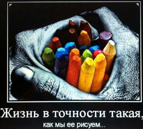 Das Leben ist genauso wie wir es uns selber zeichnen♥