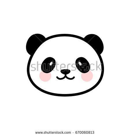 Cute Panda Face Vector Icon Fun Illustration Cute Lion Cute Panda