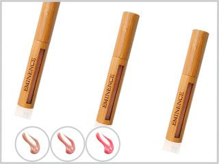 Get a Perfect Pout For Summer With #Organic Lip Gloss #makeup #beautyproducts